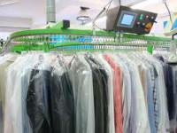 Anglia praca fizyczna w pralni od zaraz bez znajomości języka w Chester
