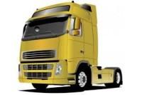 Reading oferta pracy w Anglii dla mechanika-diagnosty samochodów ciężarowych
